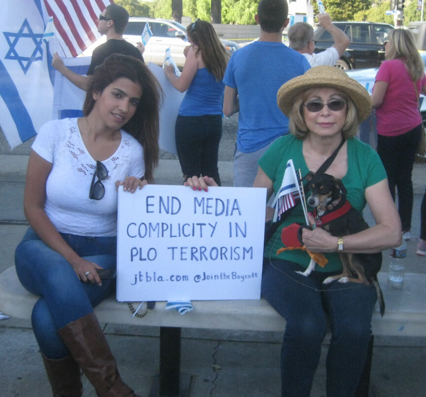 Help spread the word. Boycott the Anti-Israel Media